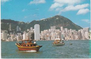 Post Card Hong Kong The Victoria City