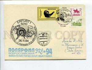 412723 RUSSIA 1994 Arctic philatelic exhibition POLARFILEX real posted w/ label