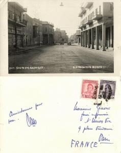 iraq, BAGHDAD BAGDAD, South End Rashid Street (1950s) Eldorado RPPC Postcard