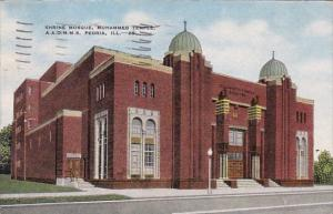 Shrine Mosque Mohammed Temple A A O N M S Peoria Illinois 1959