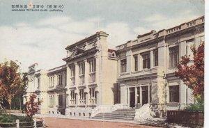 Kokuman Tetsudo Club (Harhpin) , China , 00-10s