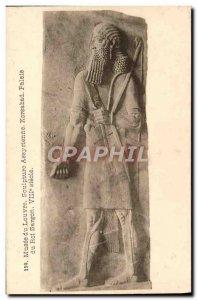 Old Postcard Paris Louvre Museum Palace of King Sargon Korsabad