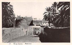 Gadames Tripolitania Egypt, Egypte, Africa Unused