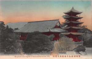 Senjokaku & Pagoda of Itsukushima Shrine Aki, Japan, Early Hand Colored Postcard