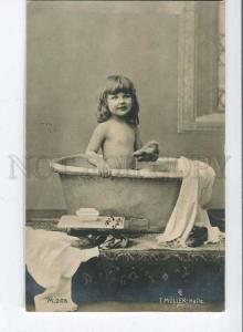 257754 NUDE Curly GIRL in BATH Vintage PHOTO MOLLER postcard