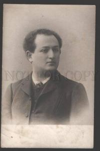 108172 Russian Jewish DRAMA Theatre ACTOR Vintage PHOTO PC