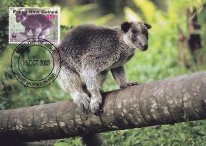 Grizzled New Guinea Tree Kangaroo WWF First Day Cover Stamp Postcard
