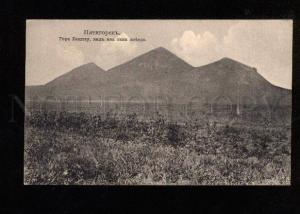 049562 CAUCASUS Pyatigorsk Beshtau mountain Vintage