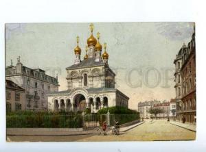 147573 Switzerland GENEVA Geneve Russian Church Cathedral OLD