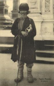 russia, Russian Types, Old Pilgrim (1910s)