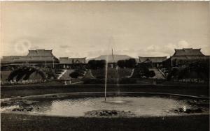 CPA II. BODOM Narinanweg INDONESIA (565948)