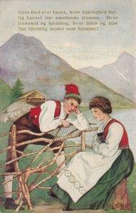 Couple talking by a lake, Poem, PU-1922