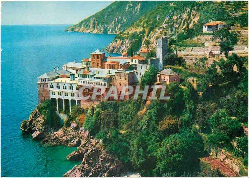 Postcard Modern Montathos Monastery of St Gregory