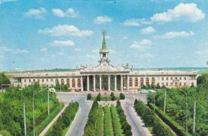 Kharkiv , Ukraine , Airport , 40-60s
