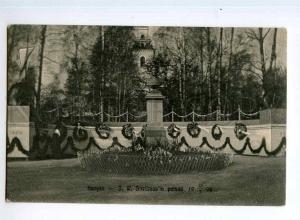 247508 FINLAND KUOPIO Snellman statue 1906 year postcard