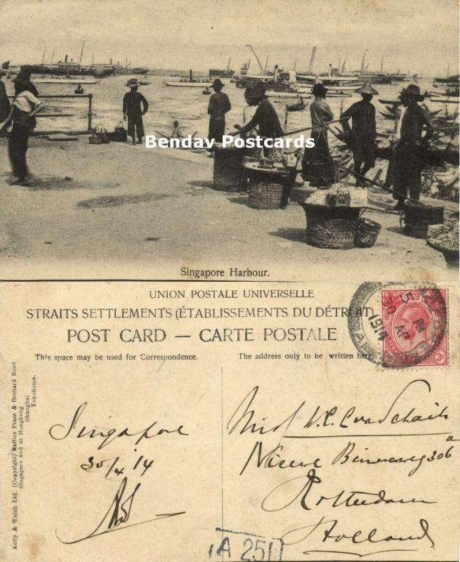 straits settlements, SINGAPORE, Harbour Scene, Street Sellers (1914) Stamp