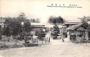 Japan Kyushu Beppu  Famous Places and Fine Prospects  Series