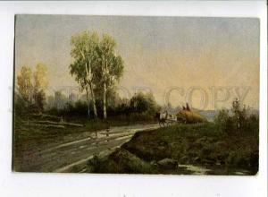 261163 RUSSIA Sun after Rain VASILIEV Vintage Granberg #222
