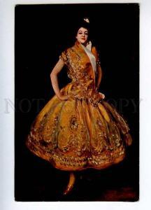 258630 Carmen SPANISH DANCER SARGENT Vintage russian LAPINA
