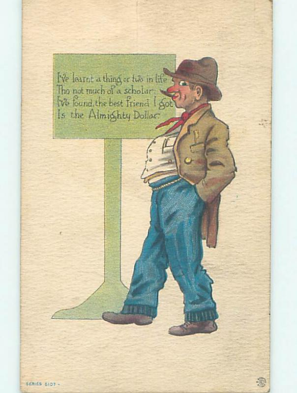 Pre-Linen comic MAN FINDS HIS BEST FRIEND IS THE ALMIGHTY DOLLAR HJ1848