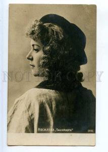 243709 NOSILOVA Russian OPERA Singer WAGNER vintage PHOTO PC