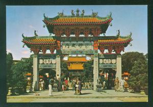 Ching Chung Koon Castle Peak N.T. Kowloon Hong Kong China Vintage Postcard
