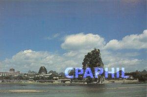 Postcard Modern China The Tuba Hill