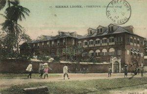 PC CPA SIERRA LEONE, FREETOWN, GRAMMAR SCHOOL, Vintage Postcard (b24787)