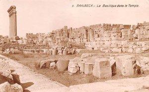 La Basilique dans le Temple Baalbek, Lebanon , Carte Postale Unused
