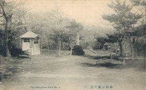 Japan The Hadodate Park No. 6 03.82