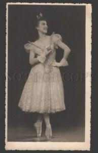 111167 VOYSHNIS Russian BALLET Star DANCER Old REAL PHOTO