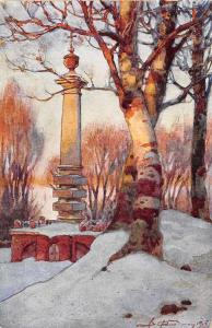 Ukraine Monument Snow Scene Antique Postcard J56084