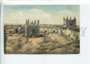 3183860 Azerbaijan BAKU Fire Worshippers Temple Granberg #4