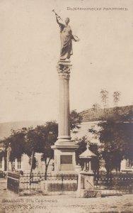 Sevlievo Central Square Statue Bulgaria Antique Possibly WW1 Postcard