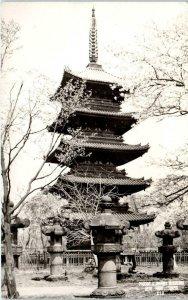 RPPC  TOKYO, Japan    PAGODA & Cherry Blossoms  VENO PARK  c1950s   Postcard