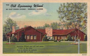 Old Spinning Wheel Restaurant, Hinsdale, Illinois, Early Postcard, Unused