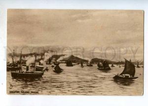 247417 SINGAPORE Tanjong paggar ships Vintage TUCK postcard