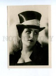 174245 GRIGORYEVA Russian MOVIE Actress DUBROVSKY old PHOTO