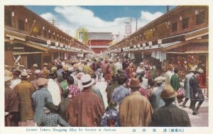 TOKYO , Japan , 1910-30s ; Shopping Alley , Asakusa