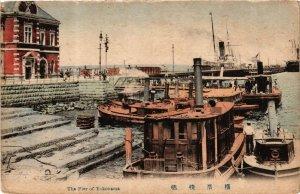 PC CPA YOKOHAMA The Pier JAPAN (a8614)