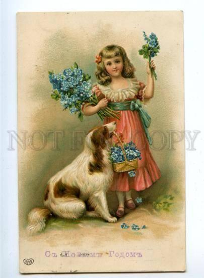 160795 NEW YEAR Girl SETTER Forget-me-not Vintage Embossed PC