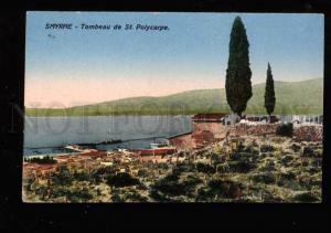 025173 TURKEY SMYRNE-IZMIR Tomb St.Polycarpe Vintage PC