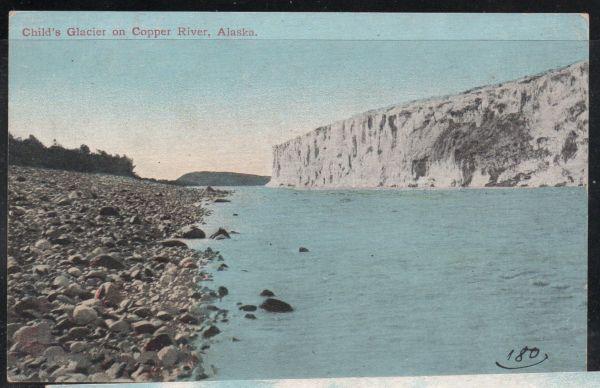 Alaska colour PC Child's Glacier on Copper River used