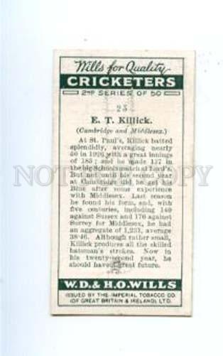 166944 Edgar KILLICK English cricketer old CIGARETTE card