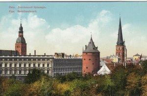 RIGA , Latvia , 00-10s ; Building