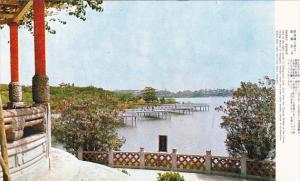 Taiwan ZigZag Bridge One Of The Eight Scenes Of Chien-Chin Lake