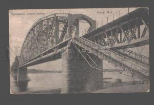 080164 RUSSIA Yaroslavl bridge through Volga river Vintage PC
