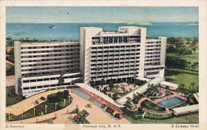 Panama Panama City El Panama Hotel