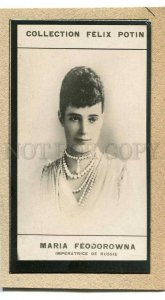 274085 MARIA FEODOROVNA Empress of Russia Vintage PHOTO