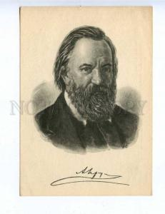 201716 USSR RUSSIA writer Herzen by STOLYGVO Vintage postcard